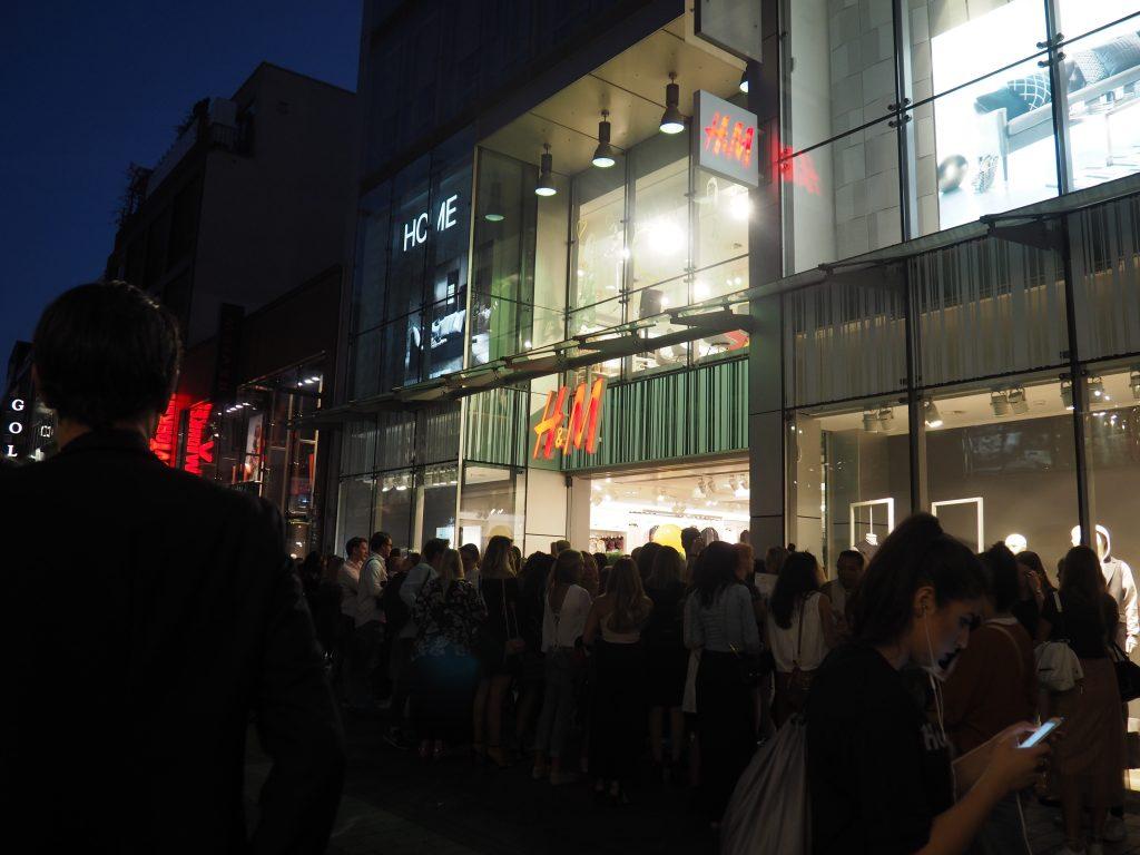 GRAZIA X H&M Event Review